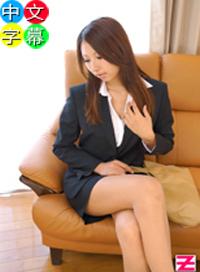 吸精桃臀美腳~女上司的插入命令~ - 朝比奈舞