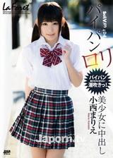 森林女孩 Vol.23 : 小西まりえ