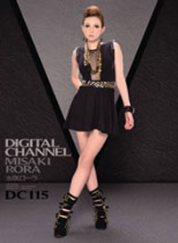 DIGITAL CHANNEL DC115 水開ローラ