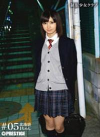 制服少女俱樂部 #05