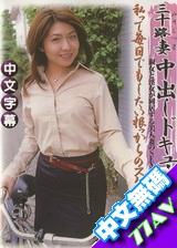 倖田李梨 初裏無修正動畫 墮落了的禮儀小姐 第1話 - 第2話