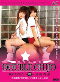 DOUBLE CHIJO 8