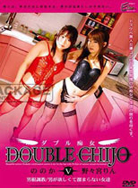 DOUBLE CHIJO 5