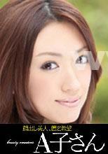 AKO-YURI 26歲