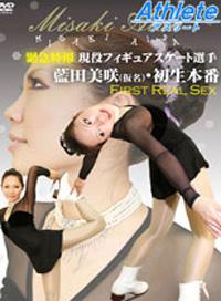 現役花樣滑冰運動員選手 藍田美開的AV首秀