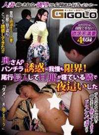 在公車和公共廁所等地半裸被束縛 失去自由的5名爆乳美女們