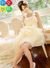 山手栞 「模特收藏 june bride 山手栞」