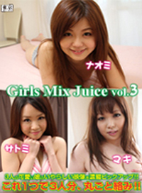 Girls Mix Juice vol.3