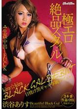 kira★kira BLACK GAL DEBUT 日光浴後小麥色肌膚女優的專屬激情 被無套內射,高潮迭起 渋穀ありす