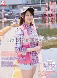 搭訕美少女 19歲牧野宏美的AV首秀 JAPAN EXPRESS Vol.07