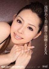 Sexboyer@FIRST IDEAPOCKET 2 美上セリ 解禁